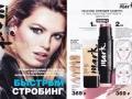 visage.tomsk.ru_large_90